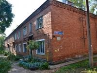 Пермь, улица Брестская, дом 12. многоквартирный дом