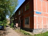 Пермь, улица Брестская, дом 13. многоквартирный дом