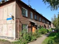 Пермь, улица Брестская, дом 19. многоквартирный дом