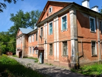 Пермь, улица Емельяна Ярославского, дом 52. многоквартирный дом