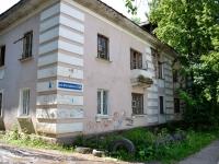 Пермь, улица Емельяна Ярославского, дом 56. многоквартирный дом