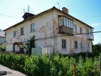 Пермь, улица Емельяна Ярославского, дом 57. многоквартирный дом