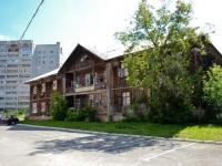 Пермь, улица Емельяна Ярославского, дом 63. многоквартирный дом