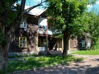 Пермь, улица Емельяна Ярославского, дом 67. многоквартирный дом