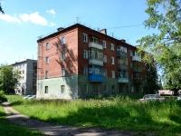 Пермь, улица Емельяна Ярославского, дом 40. многоквартирный дом