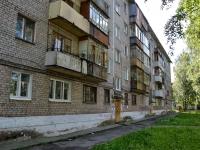 Пермь, улица Емельяна Ярославского, дом 42. многоквартирный дом