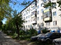 Пермь, улица Академика Курчатова, дом 1. многоквартирный дом
