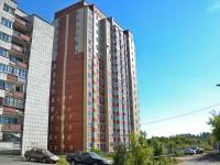 Пермь, улица Академика Курчатова, дом 1В. многоквартирный дом