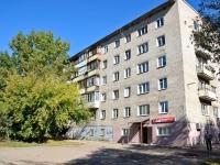 Пермь, улица Академика Курчатова, дом 3. многоквартирный дом