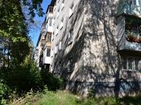 Пермь, улица Академика Курчатова, дом 5. многоквартирный дом