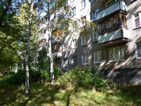 Пермь, улица Академика Курчатова, дом 7. многоквартирный дом