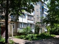 Пермь, улица Академика Курчатова, дом 2. многоквартирный дом