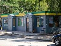 Пермь, улица Академика Курчатова, дом 2/1. магазин