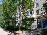 Пермь, улица Академика Курчатова, дом 4. многоквартирный дом