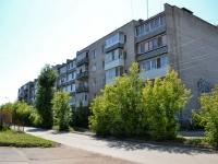 Пермь, улица Академика Курчатова, дом 4А. многоквартирный дом