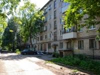 Пермь, улица Академика Курчатова, дом 9. многоквартирный дом