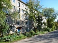 Пермь, улица Вижайская, дом 15. многоквартирный дом
