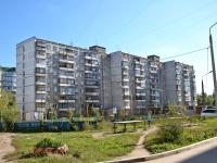 Пермь, улица Вижайская, дом 18. многоквартирный дом