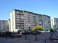 Пермь, улица Вижайская, дом 20. многоквартирный дом