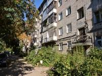 Пермь, улица Вижайская, дом 21. многоквартирный дом