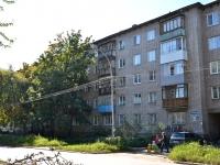 Пермь, улица Вижайская, дом 23. многоквартирный дом