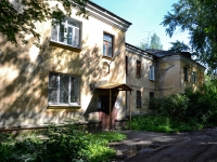 Пермь, улица Вижайская, дом 7. многоквартирный дом