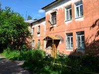 Пермь, улица Вижайская, дом 9. многоквартирный дом
