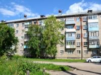Пермь, улица Вижайская, дом 12. многоквартирный дом