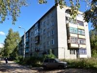 Пермь, улица Кояновская, дом 6. многоквартирный дом