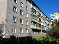 Пермь, улица Кояновская, дом 8. многоквартирный дом