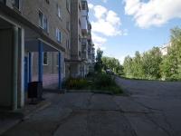 Соликамск, Парижской Коммуны ул, дом 2