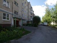 Соликамск, Парижской Коммуны ул, дом 4