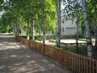 Соликамск, Парижской Коммуны ул, дом 10