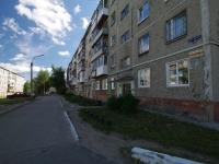 Соликамск, Парижской Коммуны ул, дом 20