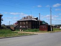 Соликамск, Клары Цеткин ул, дом 15