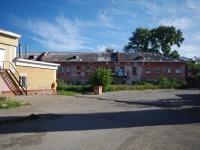 Соликамск, Советская ул, дом 47