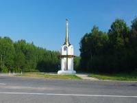 Solikamsk, Mira st, 纪念碑