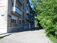 Соликамск, Демьяна Бедного ул, дом 3