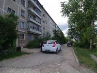 Соликамск, Привокзальная ул, дом 12