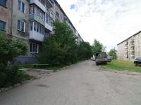 Соликамск, Привокзальная ул, дом 20