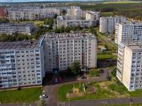 Solikamsk, Tsifrinovich , 房屋35