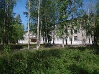 Соликамск, Молодёжная ул, дом 11