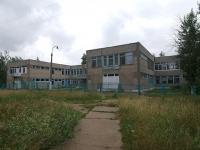 Соликамск, Юбилейный пр-кт, дом 7