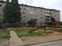 Соликамск, Юбилейный пр-кт, дом 19