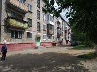 Соликамск, Матросова ул, дом 29