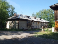Соликамск, Матросова ул, дом 2