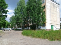 Соликамск, Матросова ул, дом 43