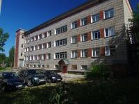 Соликамск, улица Северная, дом 13. стоматология №2