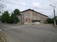 Соликамск, Северная ул, дом 44