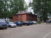 Соликамск, Свободы ул, дом 17